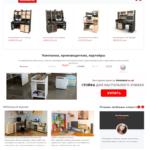 Мебельные магазины России